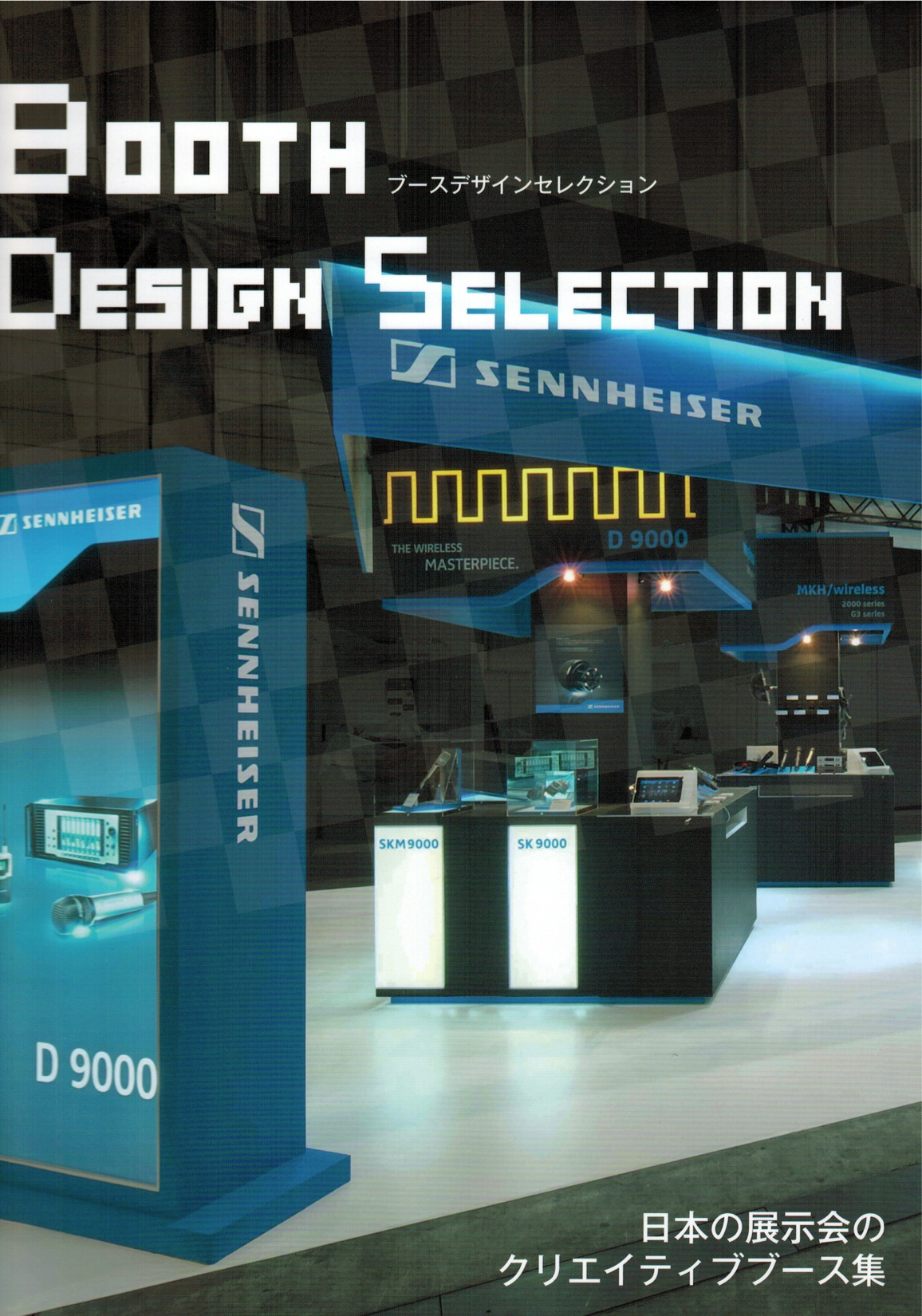 BOOTH DESIGN SELECTION